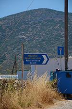 Kalotaritissa Amorgos - Eiland Amorgos - Cycladen foto 165 - Foto van De Griekse Gids