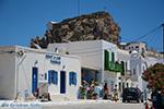 Amorgos stad (Chora) - Eiland Amorgos - Cycladen foto 202 - Foto van De Griekse Gids