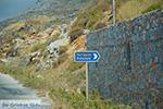 Potamos Amorgos - Eiland Amorgos - Cycladen Griekenland foto 263 - Foto van De Griekse Gids