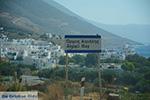 Aigiali Amorgos - Eiland Amorgos - Cycladen Griekenland foto 357 - Foto van De Griekse Gids