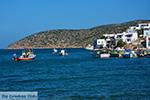 Xilokeratidi Amorgos - Eiland Amorgos - Cycladen foto 411 - Foto van De Griekse Gids