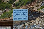 Aghia Anna Amorgos - Eiland Amorgos - Cycladen foto 487 - Foto van De Griekse Gids