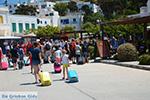 Katapola Amorgos - Eiland Amorgos - Cycladen foto 536 - Foto van De Griekse Gids