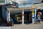 Mini market Captain Katapola Amorgos - Eiland Amorgos - Cycladen foto 573 - Foto van De Griekse Gids