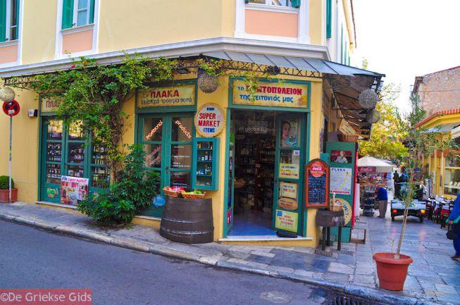 Plaka in Athene