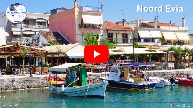 Video Noord Evia