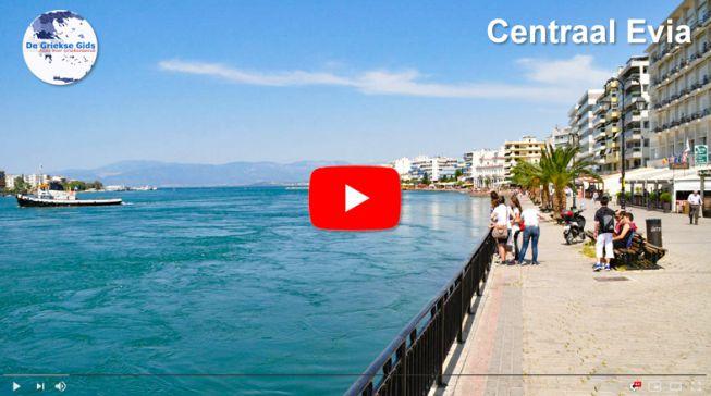 Centraal Evia video