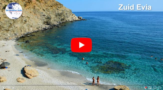 Zuid Evia Video