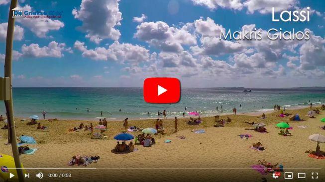 Makris Gialos Lassi strand video