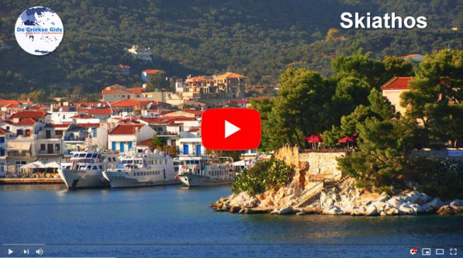 Video Skiathos