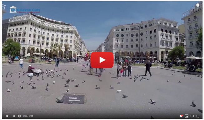 Thessaloniki video