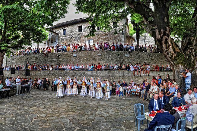 Syrrako Epirus