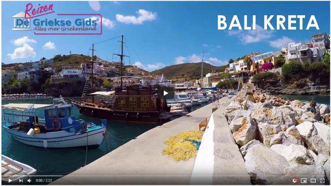 video Bali