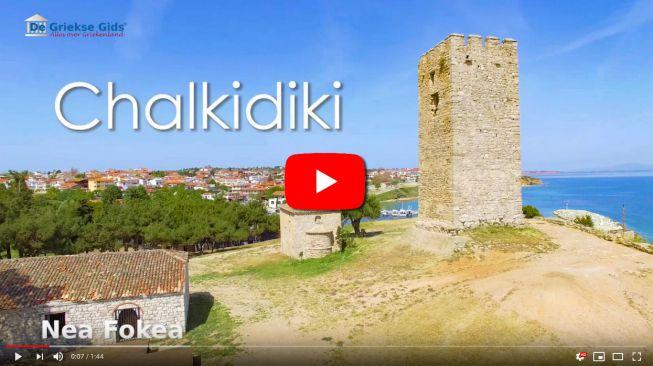 Chalkidiki video