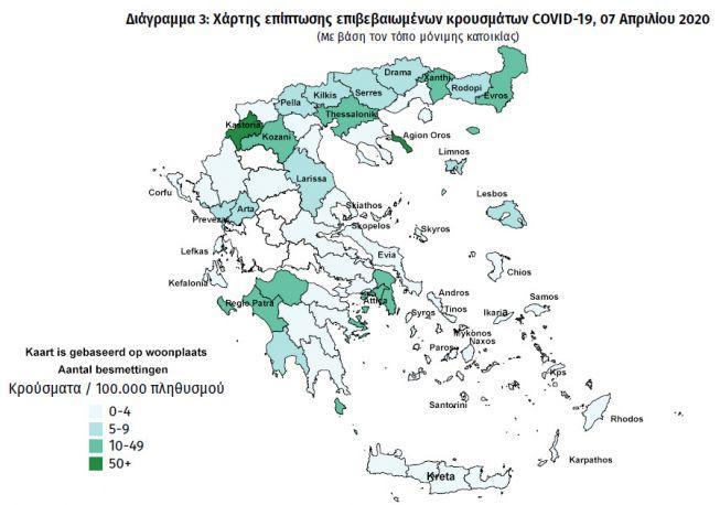 Overzichtskaart Corona Griekenland