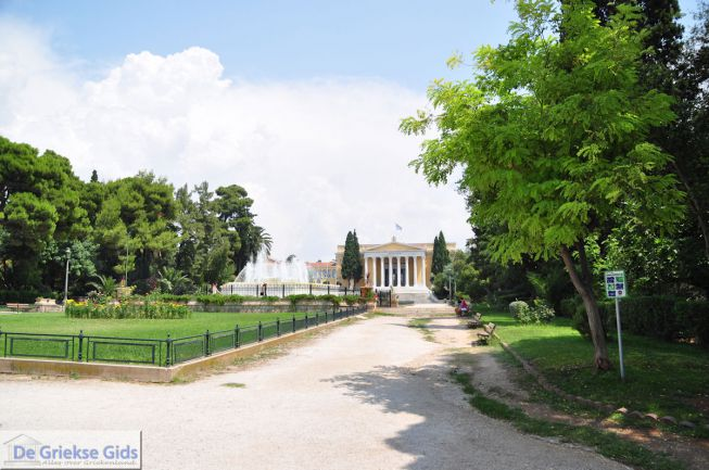 Nationale tuin Athene