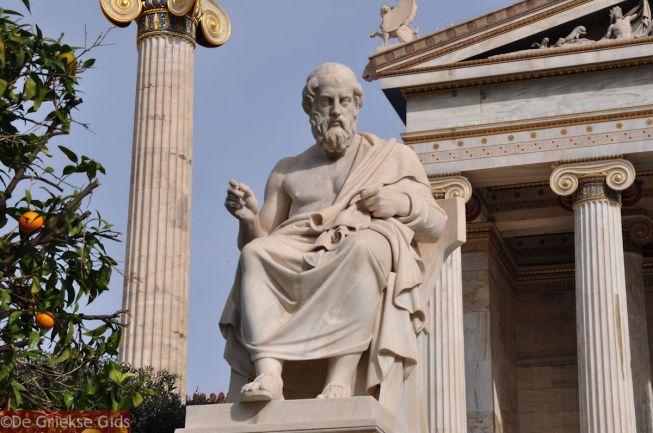 Plato academie Athene