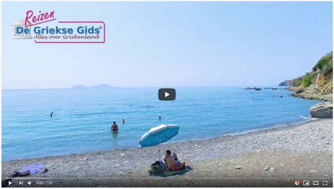 video Agios Georgios