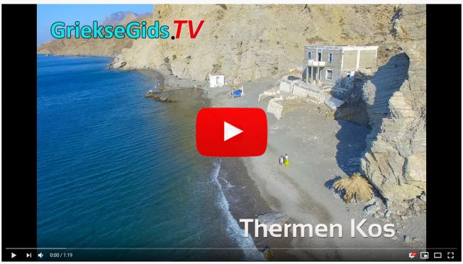 Thermen kos Video
