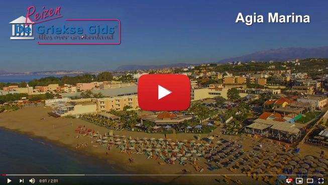 Video Agia Marina
