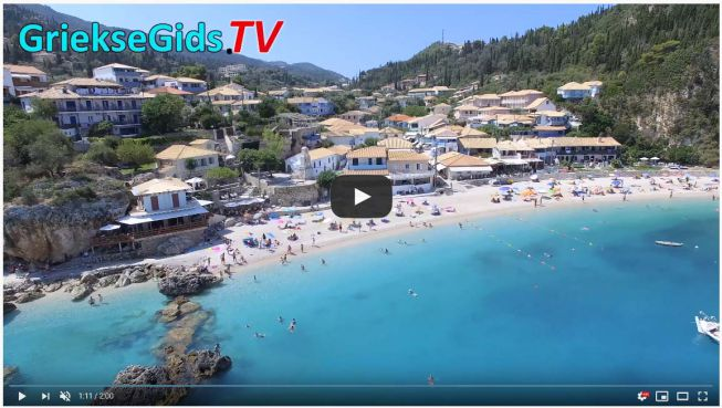 Agios Nikitas video