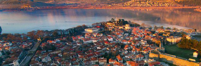 Ioannina stad