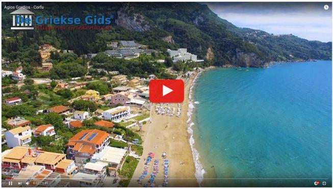 Agios Gordios video