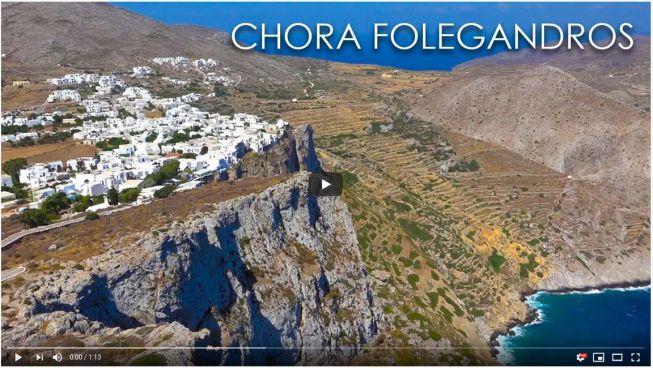 Chora Folegandros video