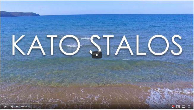 video Kato Stalos