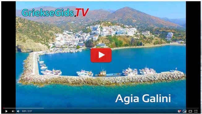 Video Agia Galini