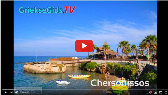 Chersonissos video Kreta