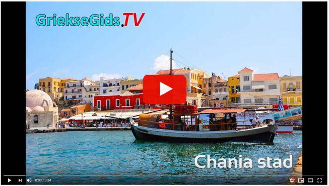 Chania stad video