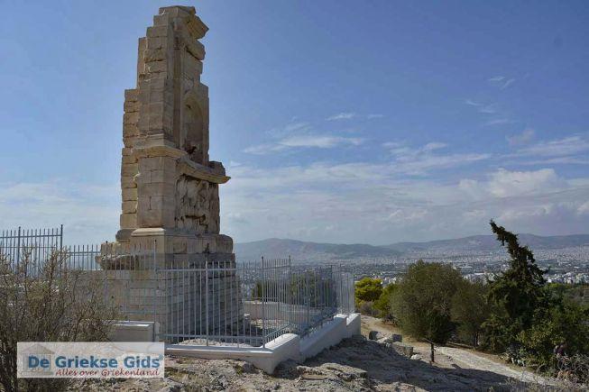 Filopapu monument