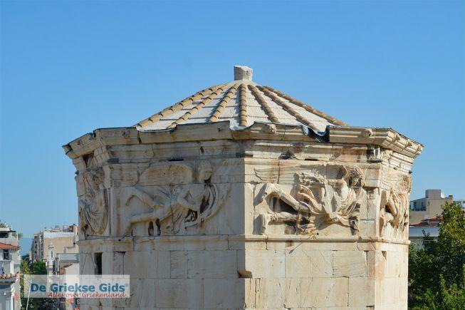 Toren der Winden - Romeinse Agora