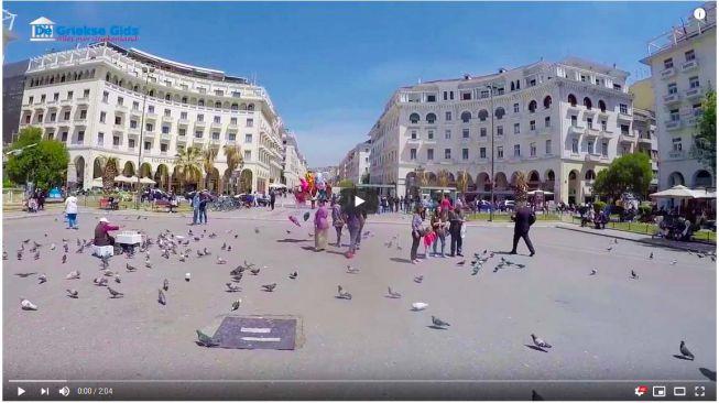 video Thessaloniki
