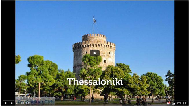 Film Thessaloniki