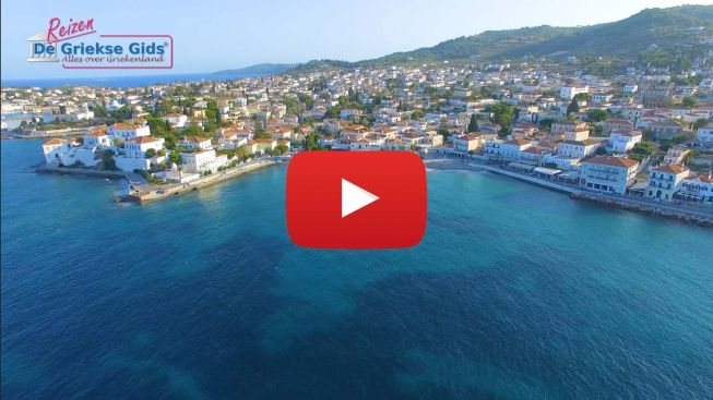 Video Spetses