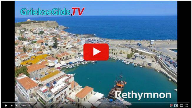 Rethymnon video