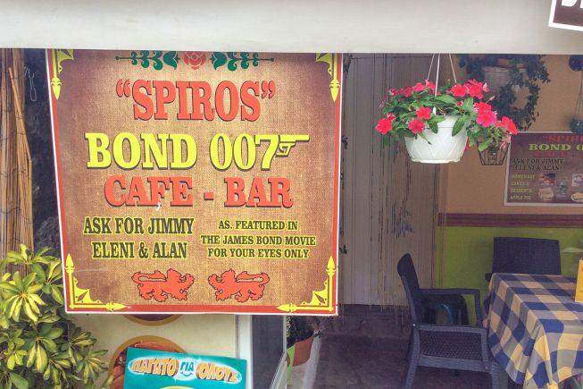 Spiros - James Bond café in Pagi