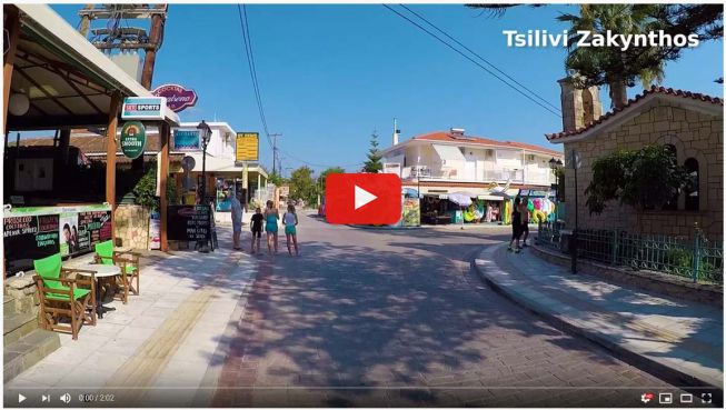 tsilivi video