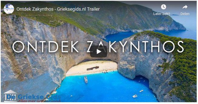 Zakynthos video