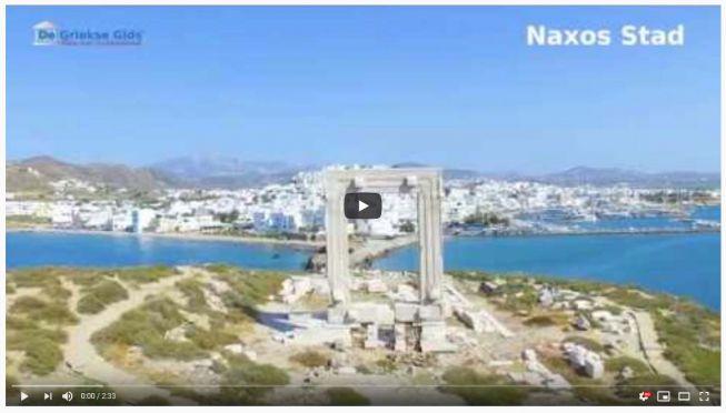 Naxos Video