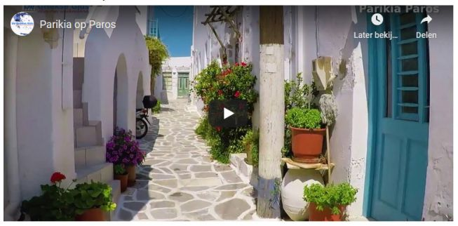 Wandeling in Parikia video Paros