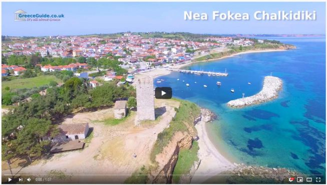 video Nea Fokea