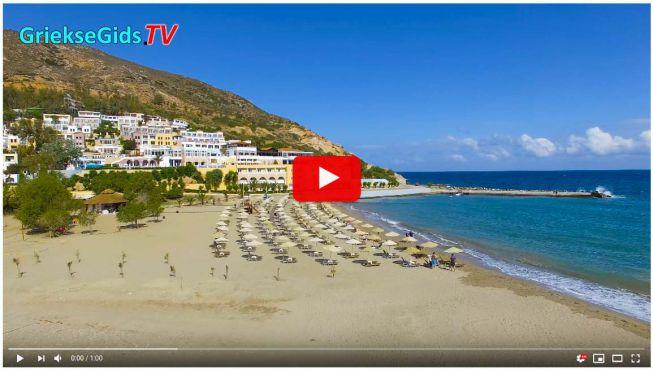 video Fodele Kreta