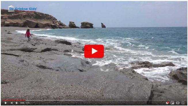 video Triopetra