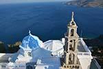 Chora Astypalaia (Astypalea) - Dodecanese -  Foto 51 - Foto van De Griekse Gids