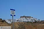 Chora Astypalaia (Astypalea) - Dodecanese -  Foto 86 - Foto van De Griekse Gids