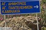 Kaminakia Astypalaia - Astypalaia Dodecanese foto 4 - Foto van De Griekse Gids