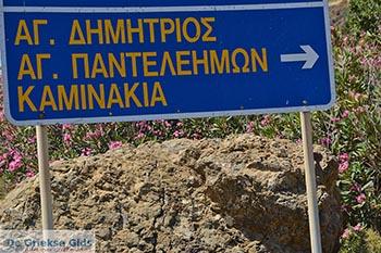 Kaminakia Astypalaia - Astypalaia Dodecanese foto 4 - Foto van https://www.grieksegids.nl/fotos/astypalaia/kaminakia-astypalaia/350pix/kaminakia-astypalaia-004.jpg
